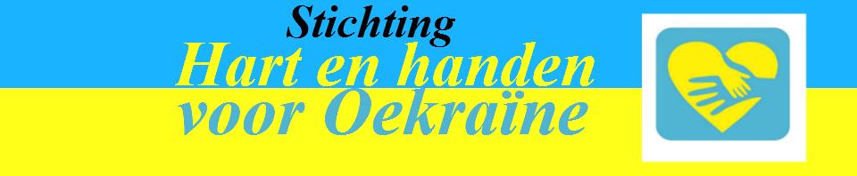 Logo oek5